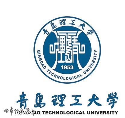 青岛理工大学logo