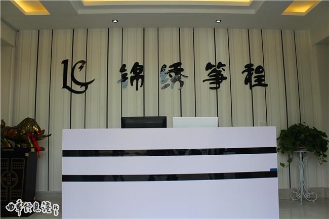 锦绣筝程古筝艺术中心 -腾博会官网_手机版登陆