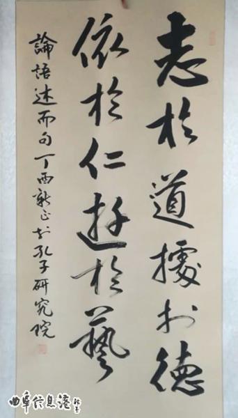 陈子翰书画-1