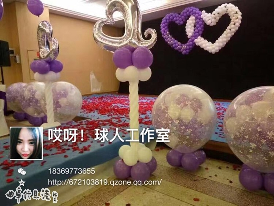 婚礼彩球 (2)