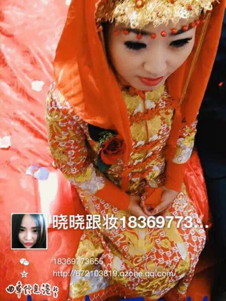 新娘跟妆 (7)