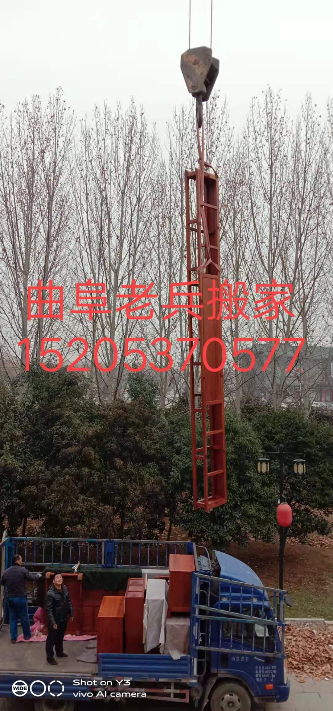 微信图片_20210310135139(1)