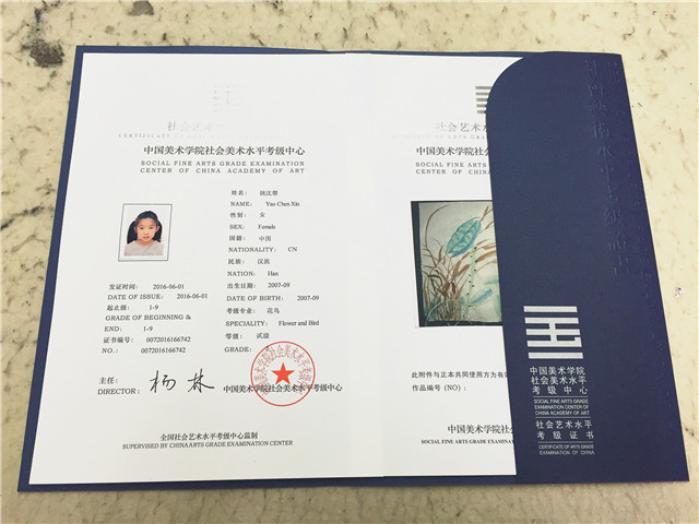 FNQC5570_副本