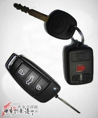 改装汽车折叠钥匙(遥控器)